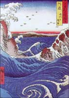 The Whirlpool, by Hiroshige